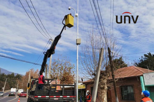 Uniview implementando soluciones de seguridad para los residentes en Santiago, Chile